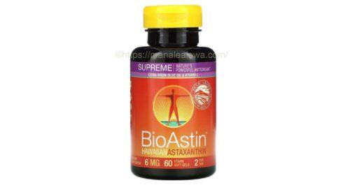 nutrex-hawaii-bio-astin-supplement-astaxanthin-new-package