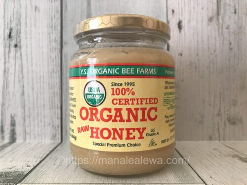 Ys-eco-bee-farm-100%-certified-organic-raw-honey