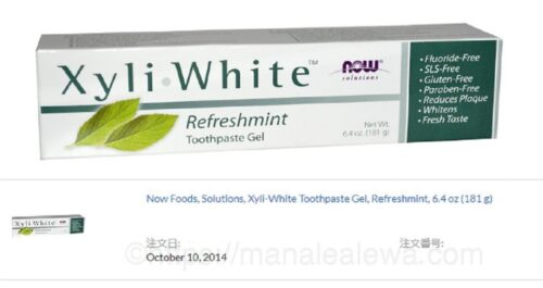 now-foods-xyli-white-tooth-paste