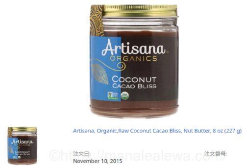 Artisana-organics-coconut-cacao-bliss