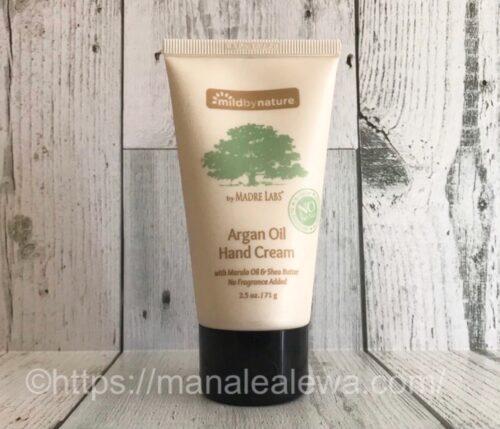 Mild-by-nature-argan-oil-hand-cream