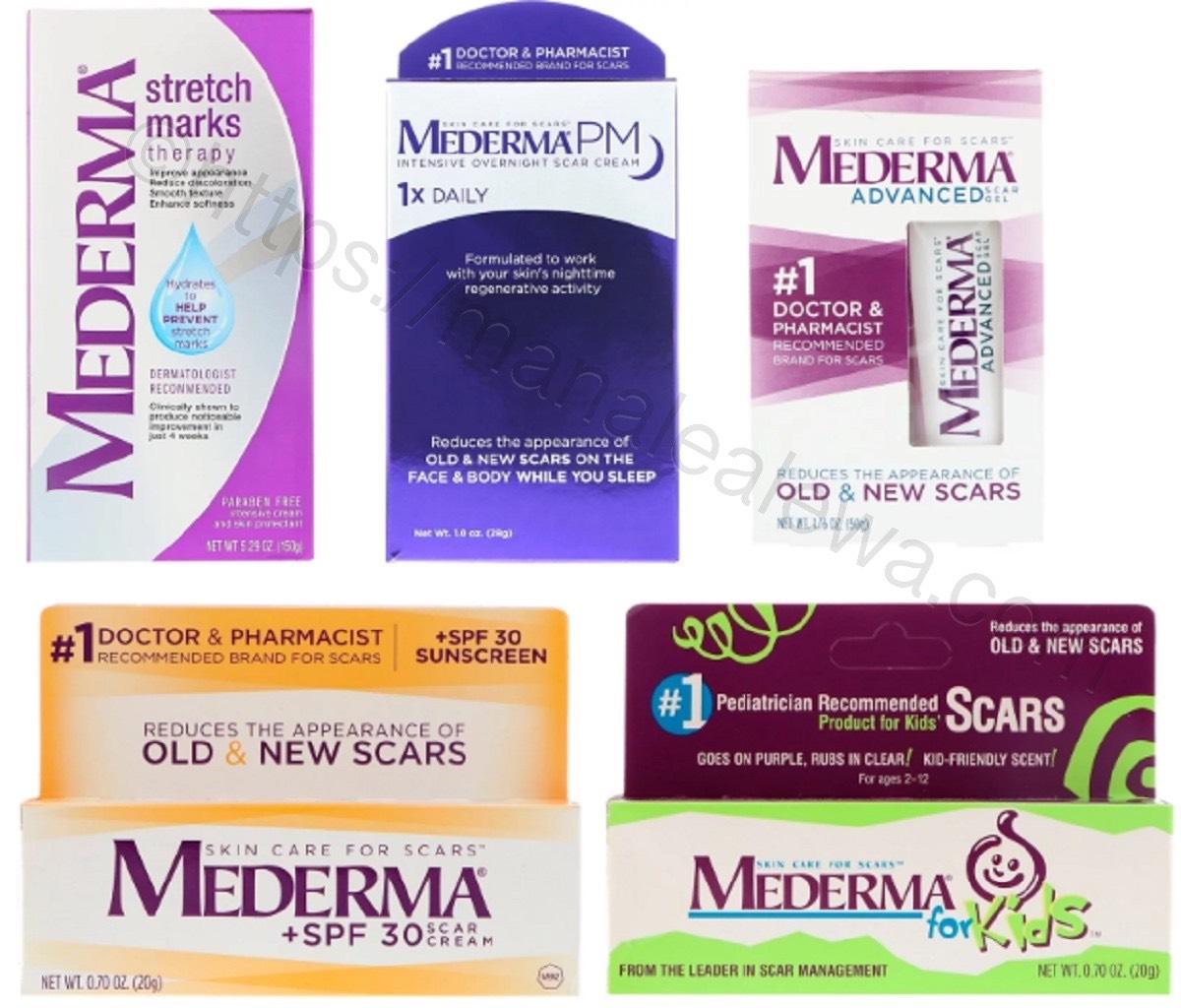mederma-product-image