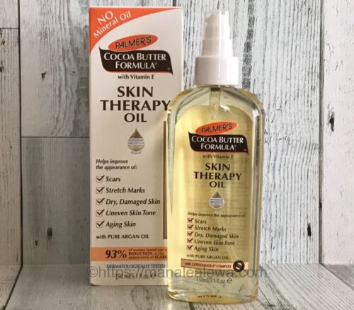 palmers-cocoa-butter-formula-skin-therapy-oil