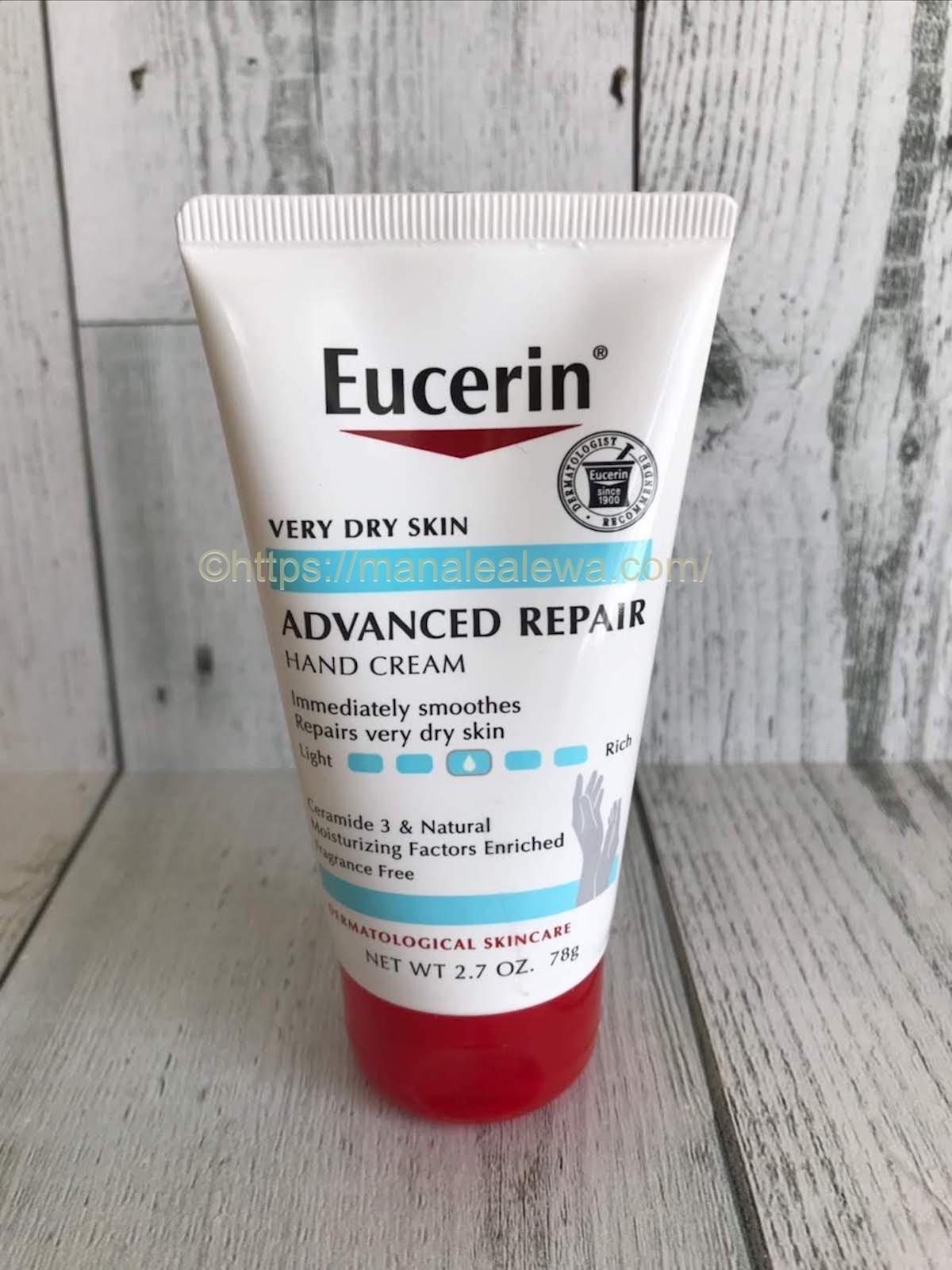Eucerin-advanced-repair-hand-cream