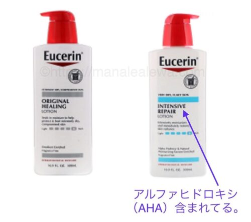 eucerin-lotion-difference