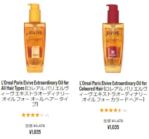 lookfantastic-loreal-paris-hair- oil-products