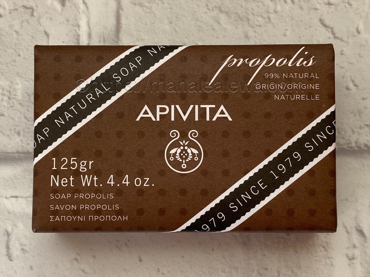 APIVITA-natural-soap-propolis