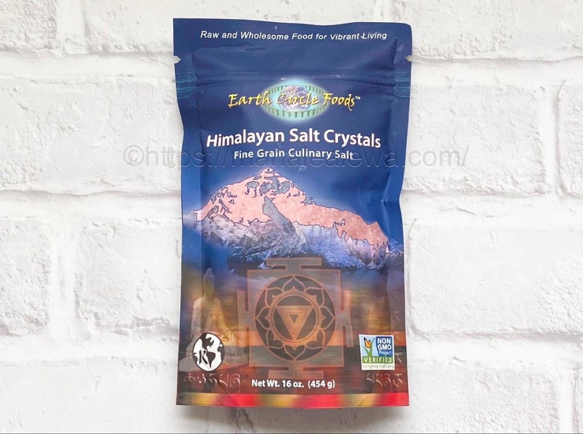 Earth-Circle-Organics-himalayan-salt-crystal