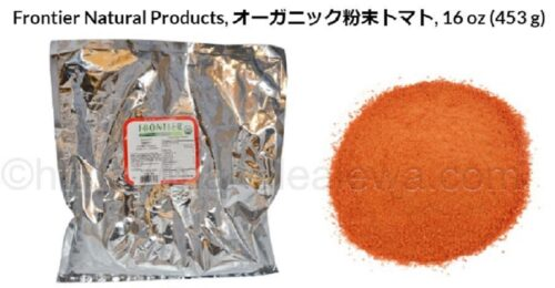 Frontier-Natural-Products-organic-powdered-tomato