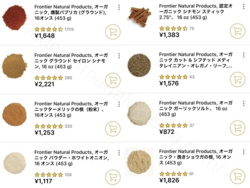 Frontier-organic-seasonings-and-spices