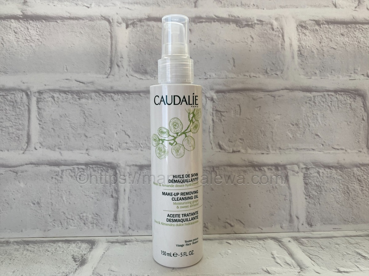 Caudalie-makeup-removing-cleansing-oil
