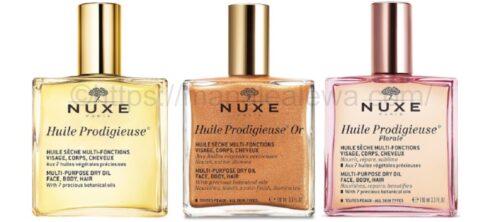NUXE-プロディジューオイルの種類と違い
