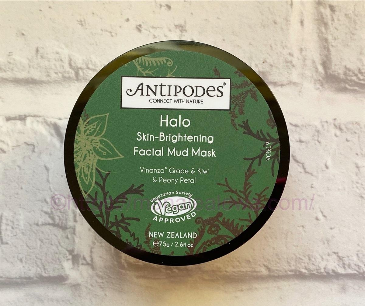 Antipodes-halo-skin-brightening-facial-mud-mask