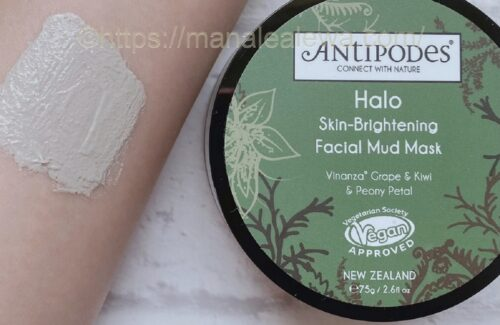 Antipodes-halo-volcanic-mud-mask