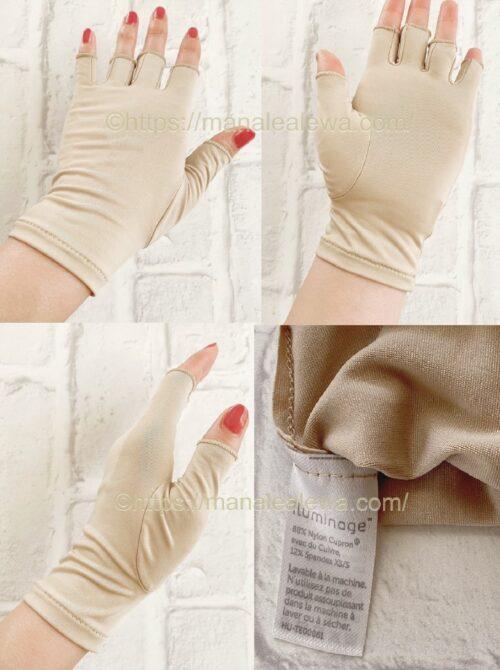 Iluminage-Beauty-Inc-skin-rejuvenating-gloves