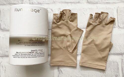 Iluminage-skin-rejuvenating-gloves