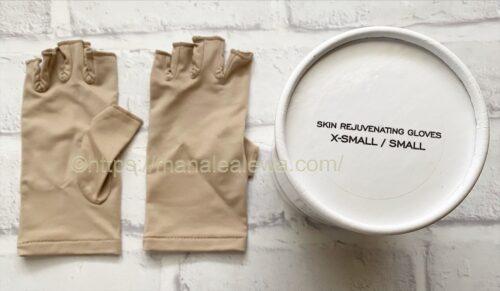 Iluminage-skin-rejuvenating-gloves-xs-s