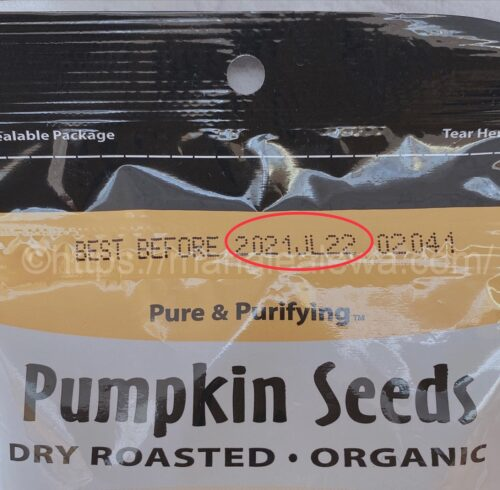 Eden-Foods-organic-pumpkin-seeds-dry-roast-best-before