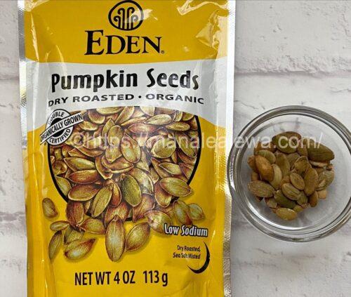 Eden-Foods-organic-pumpkin-seeds-dry-roast-texture