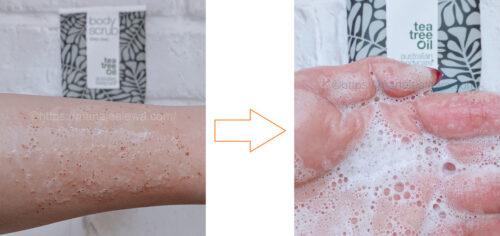 Australian-Bodycare-body-scrub-texture-foaming