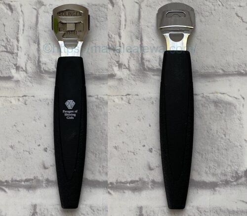 cone-cutter
