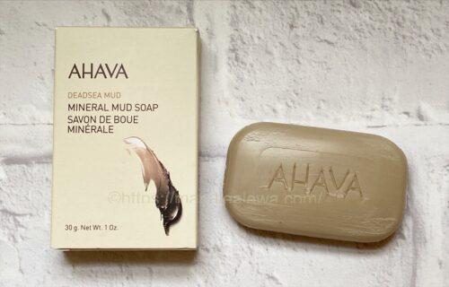 AHAVA-mineral-dead-sea-mad-soap