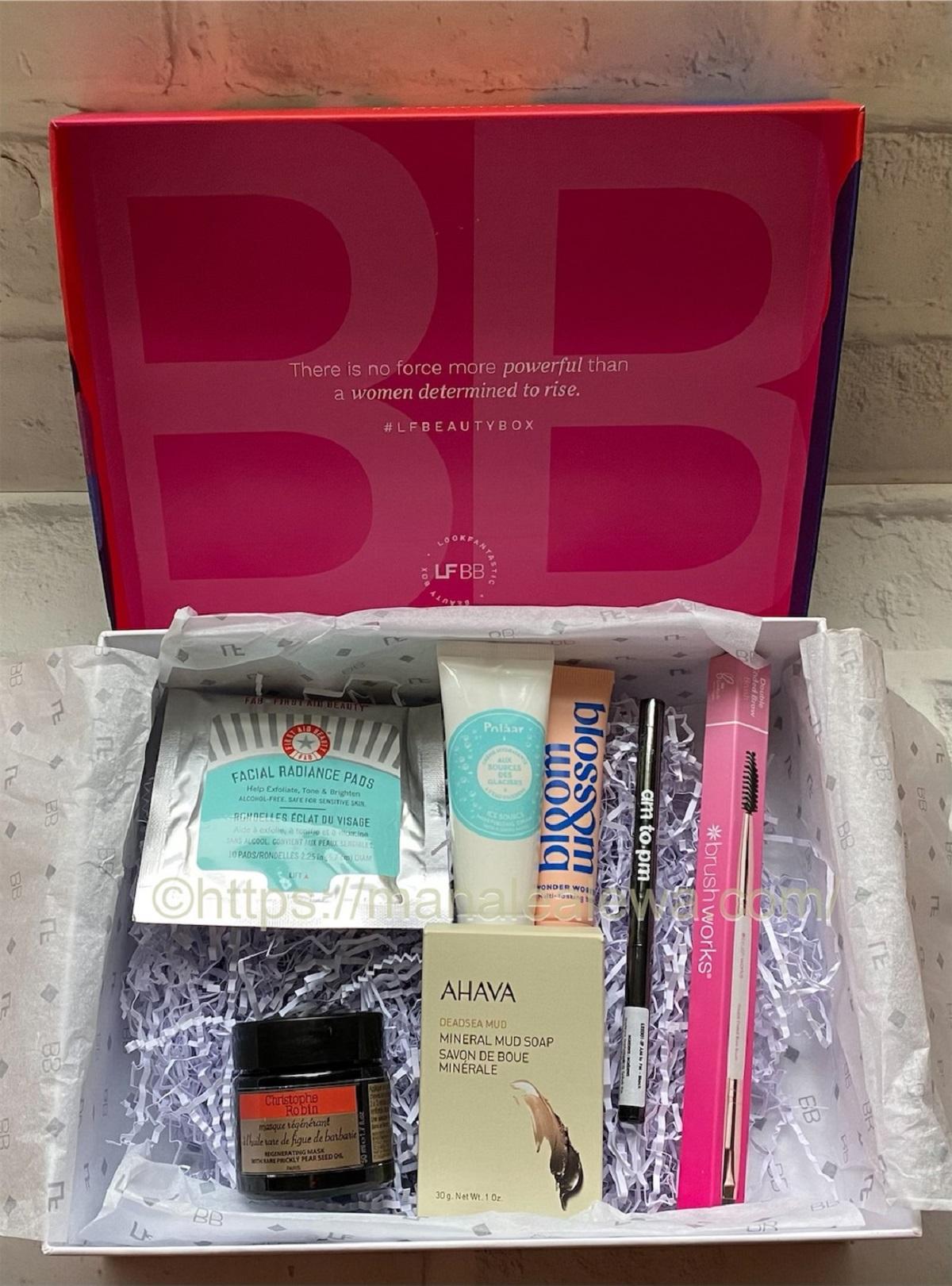 lookfantastic-beauty-box-2021-3