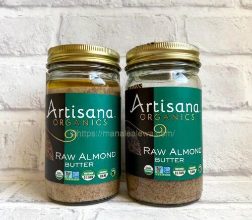 Artisana-organics-raw-armond-butter