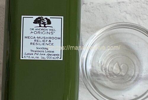 ORIGINS-Mushroom-Treatment-Lotion-texture