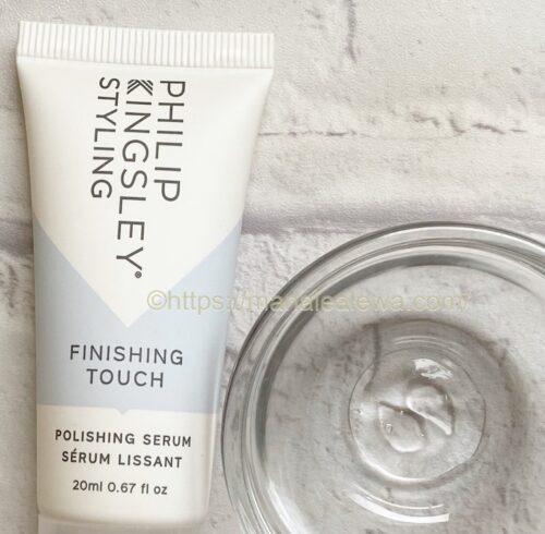 Philip-Kingsley-finishing-touch-polishing-serum-texture