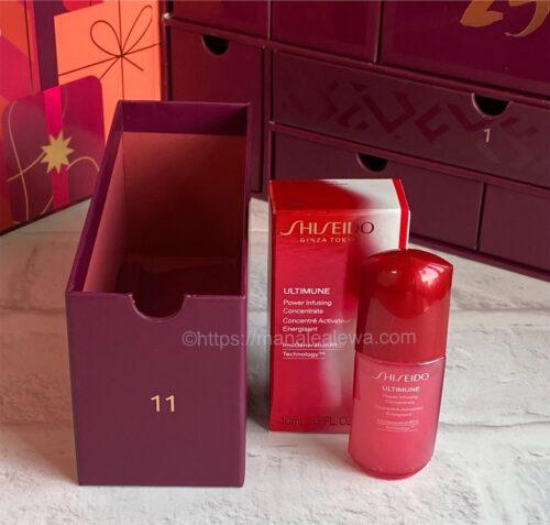 Shiseido-ultimune-lookfantastic-advent-calendar-2021