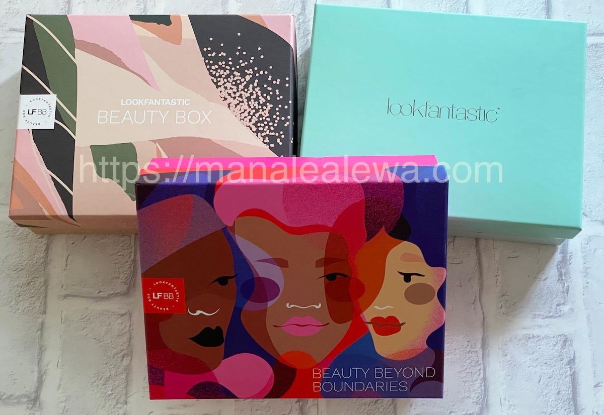 lookfantastic-beauty-box 18.25.49