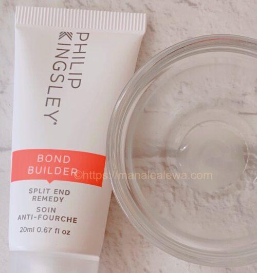 Philip-Kingsley-bond-builder-restructuring-treatment-texture
